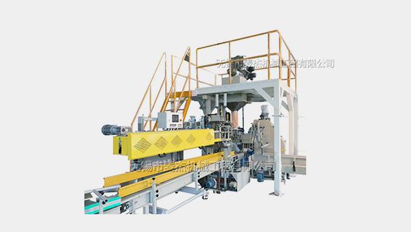 麦杰产品在新疆,助力伊品酪蛋白粉全自动包装生产线