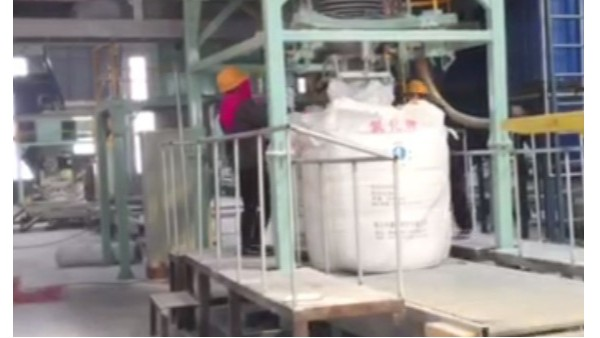 粉料吨袋自动包装机械设备-无锡麦杰机械