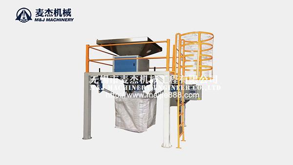 麦杰机械教你选购吨袋包装机需要注意哪些