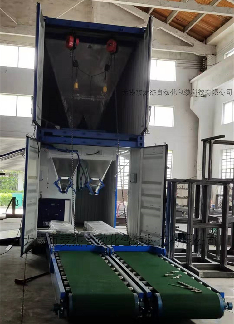 港口秤_码头秤_港口码头计量称重包装系统