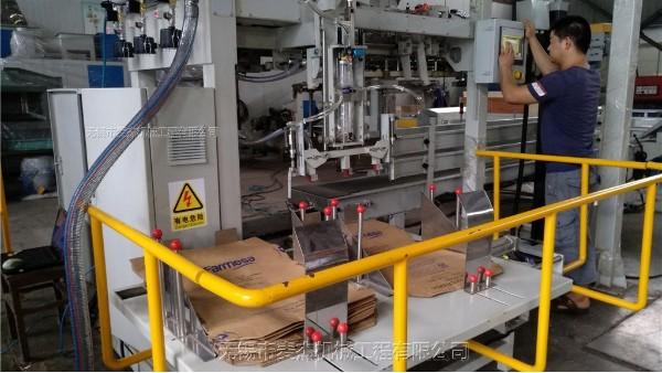 广州客户的全自动包装码垛线进行调试与安装