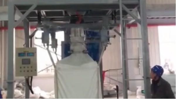 粉末吨袋自动包装机,高效环保,提高80%产能,18年生产厂家【无锡麦杰】